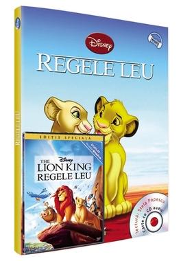 Regele Leu - carte,audiobook si film