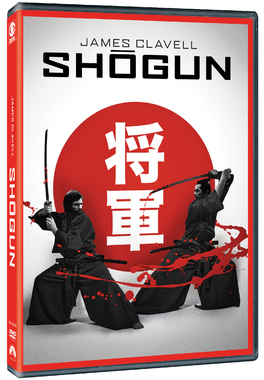 SHOGUN (5DVD)