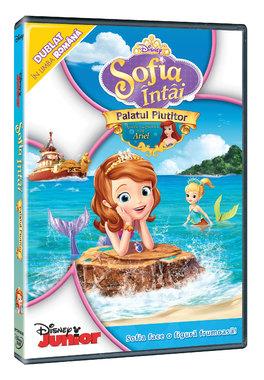 Sofia Intai: Palatul plutitor